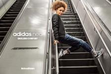 adidas NEO: урбан-спортски - моден стил