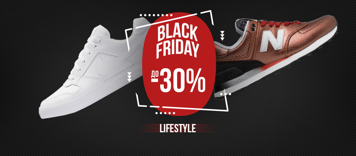 Black Friday - Lifestyle