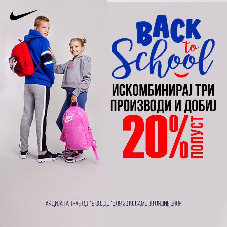 Shop by look - Nike