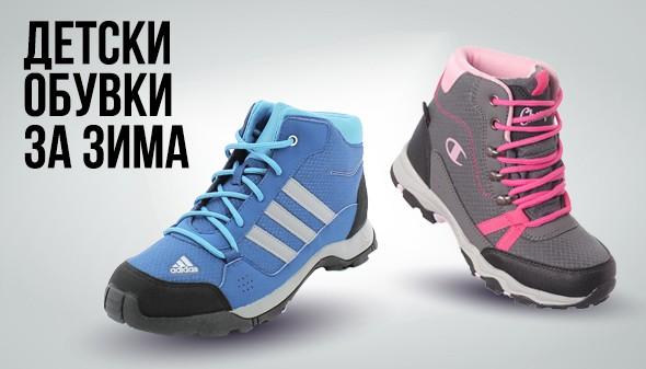 Обувки за деца