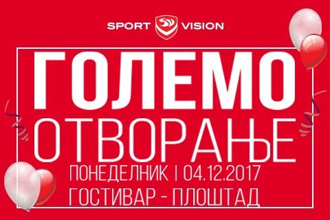 Најдобрата понуда на спортски брендови пристига во Гостивар!