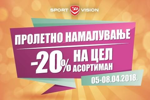 Пролетно намалување во сите мултибренд продавници на Sport Vision