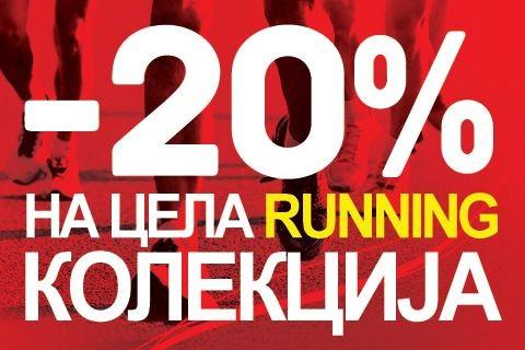 Биди подготвен за Скопскиот маратон!