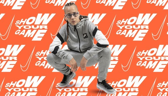 NIKE KIDS - SHOW YOUR GAME
