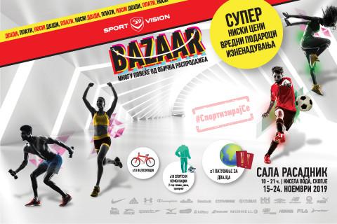 Невидено ниски цени на Sport Vision Bazaar!