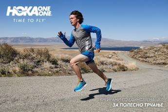 Најбрзо растечкиот премиум бренд за патики за трчање HOKA ONE ONE® ексклузивно во продавниците на Sport Vision
