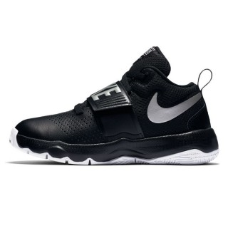 NIKE TEAM HUSTLE D 8 (GS)