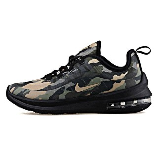 NIKE AIR MAX AXIS PRINT (PS)