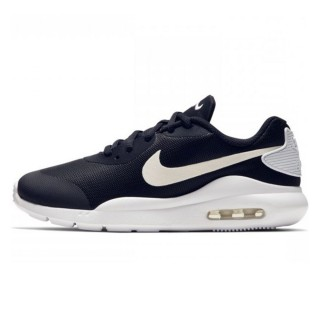 NIKE AIR MAX RAITO (GS)