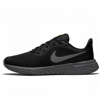 NIKE REVOLUTION 5 HZ GS